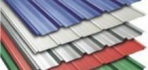 Obnova strehe športne dvorane